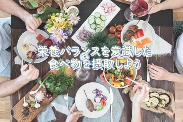 食事の風景